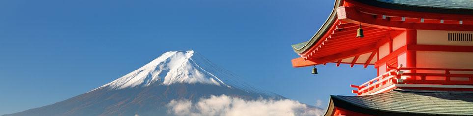 Japan Reisen inkl flug ab zürich